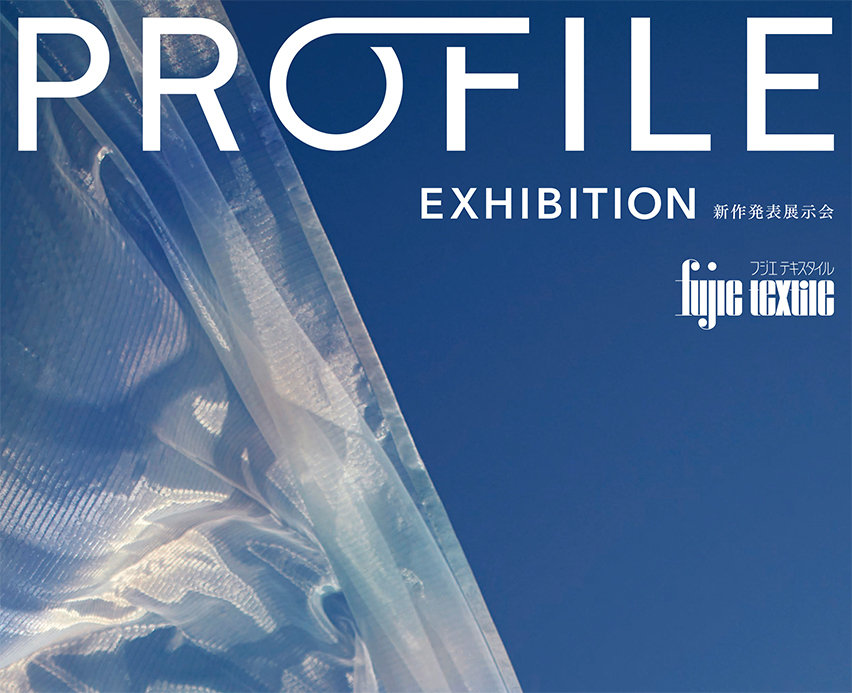 「PROFILE3」新商品発表展示会 開催