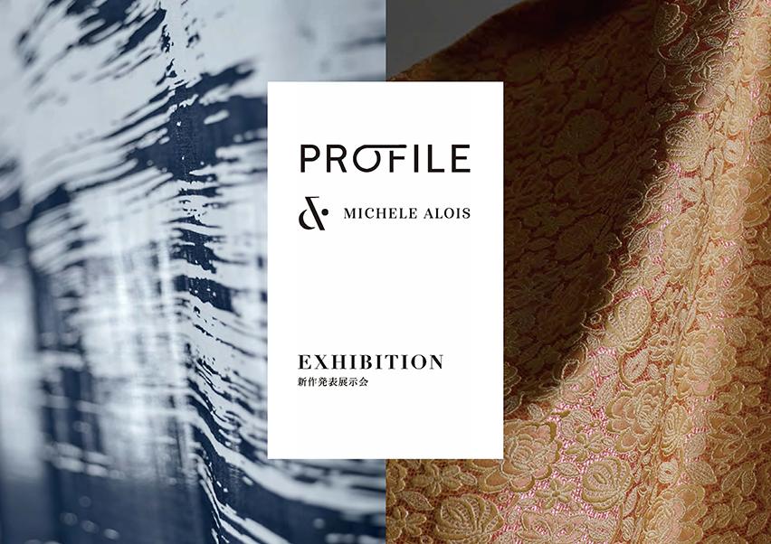 「PROFILE4」新商品発表展示会 開催