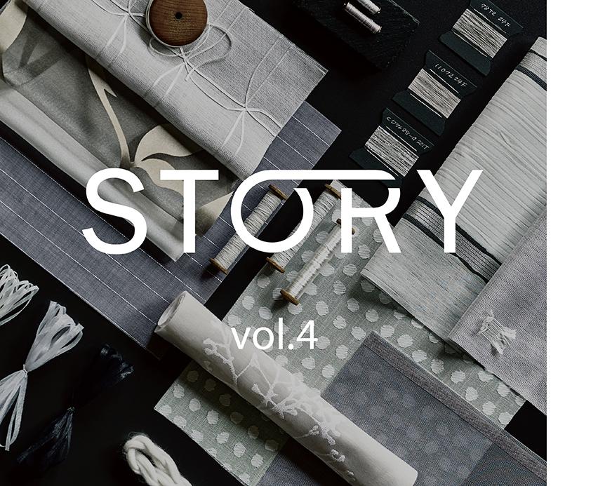 「STORY4」新商品発表のお知らせ